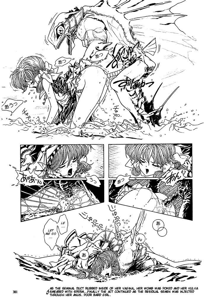 Mahou Shoujo Meruru Vol 2 23