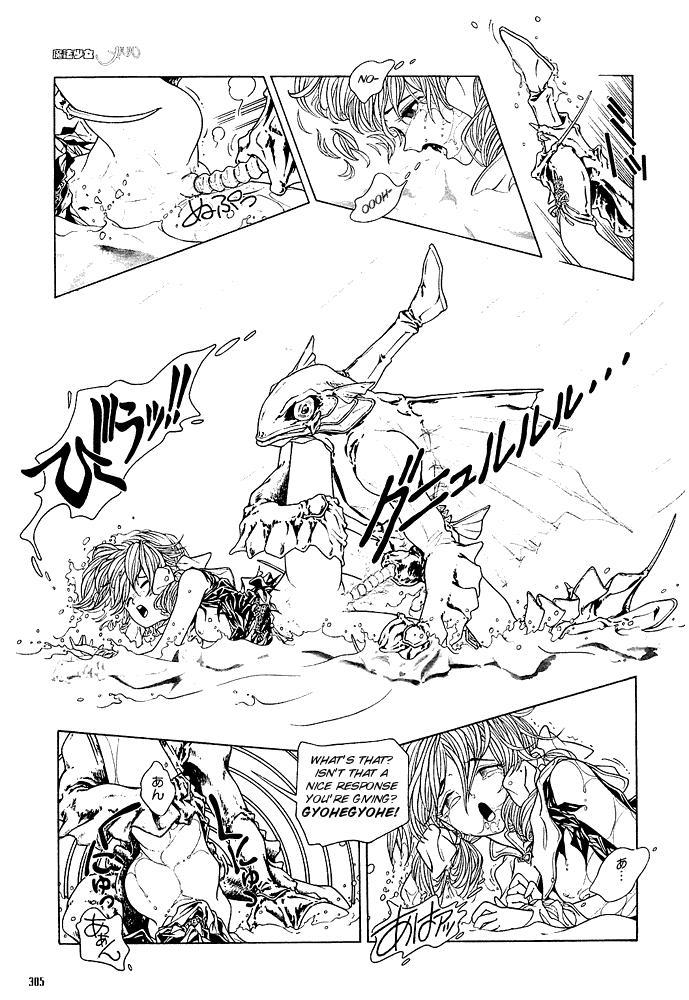 Mahou Shoujo Meruru Vol 2 27