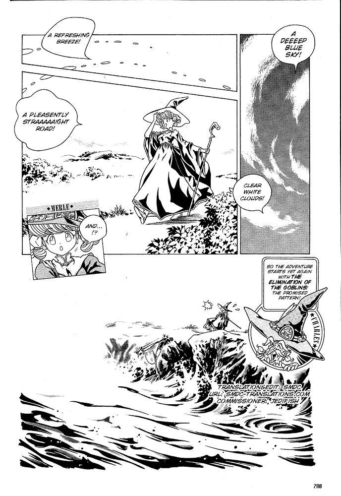 Mahou Shoujo Meruru Vol 2 2