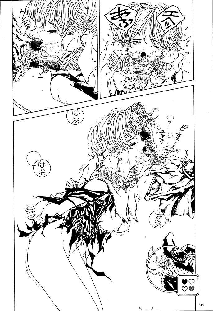 Mahou Shoujo Meruru Vol 2 36