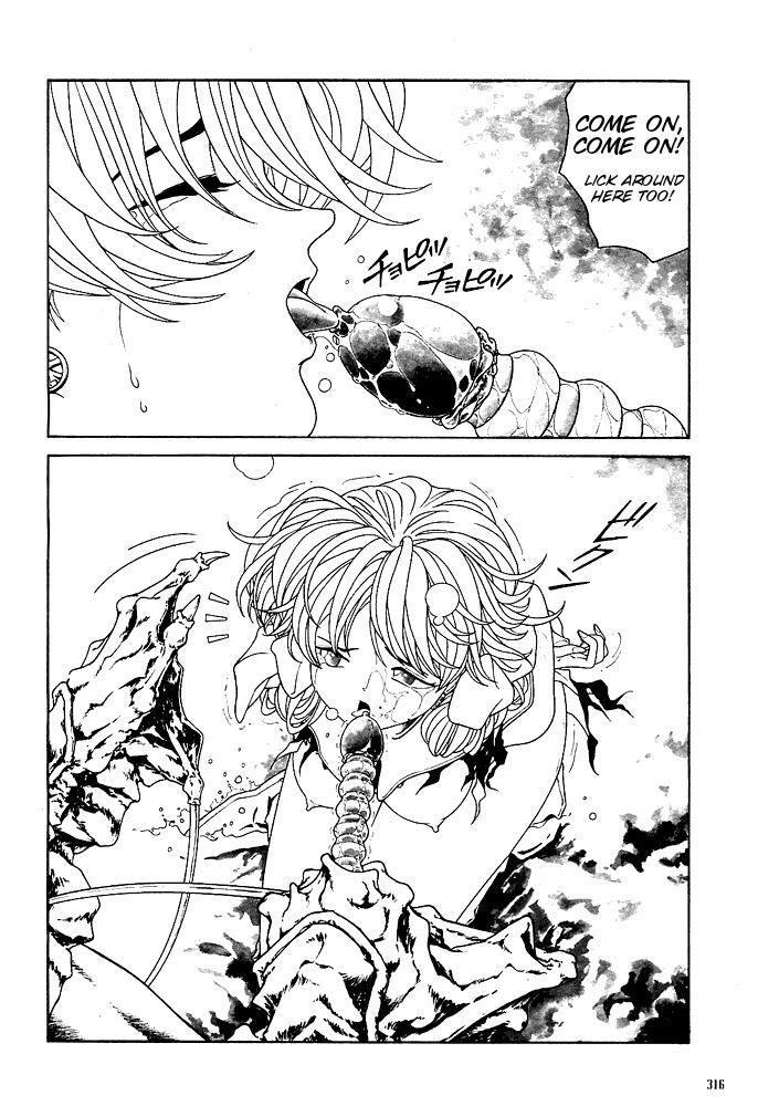 Mahou Shoujo Meruru Vol 2 38