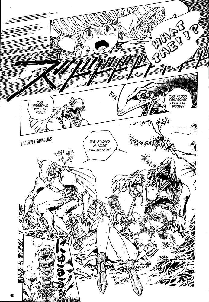 Mahou Shoujo Meruru Vol 2 3