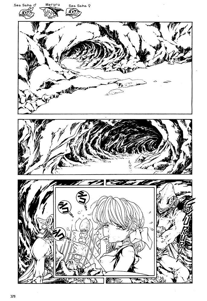 Mahou Shoujo Meruru Vol 2 51