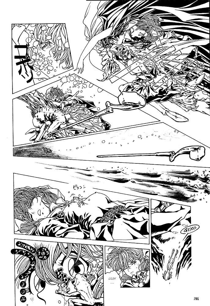 Mahou Shoujo Meruru Vol 2 8