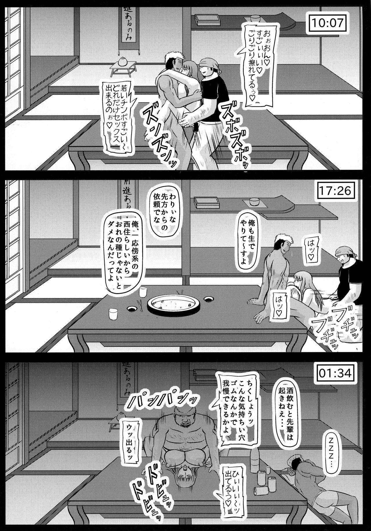 Youshiho 13