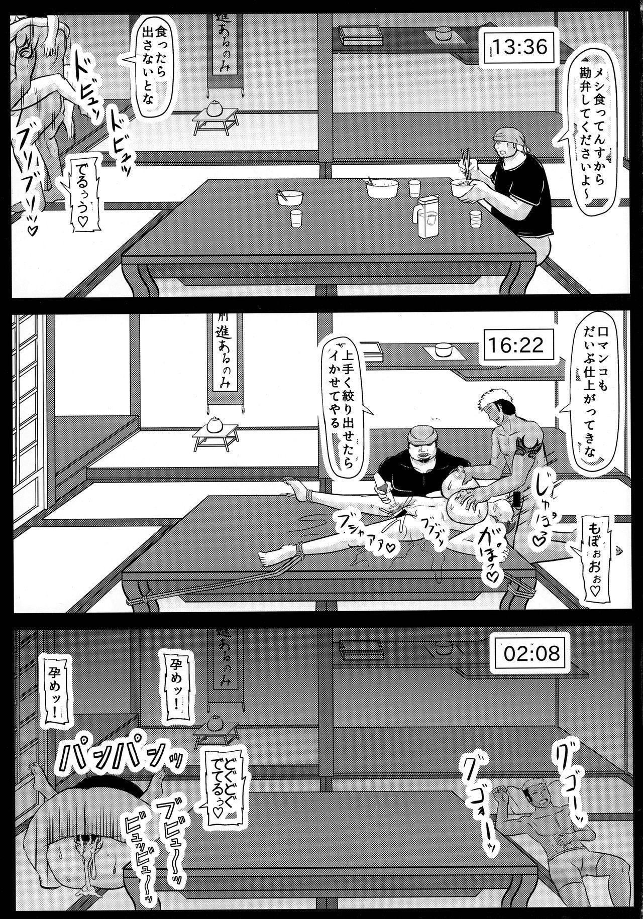 Youshiho 14