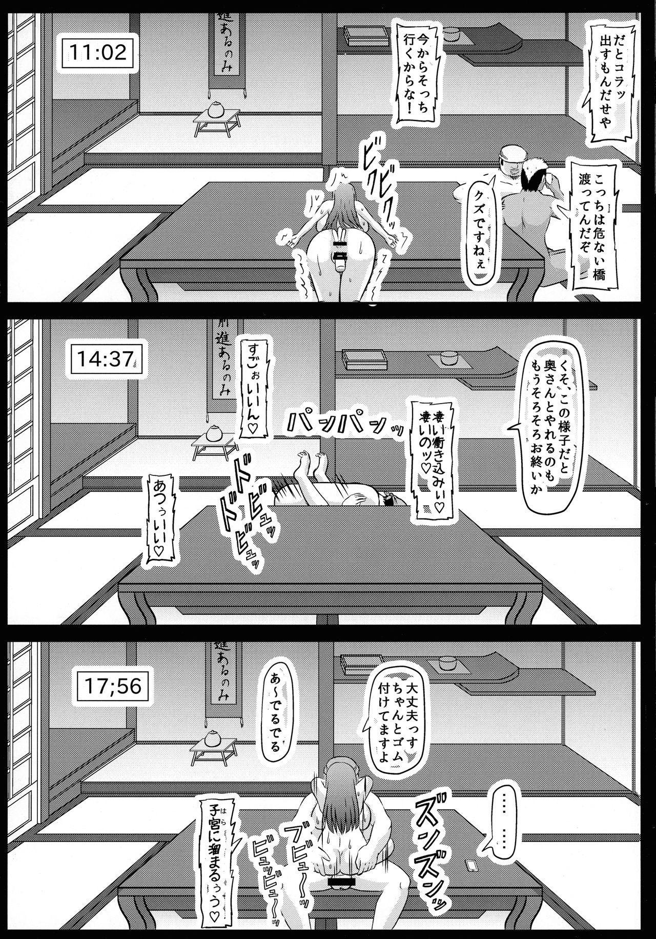 Youshiho 15