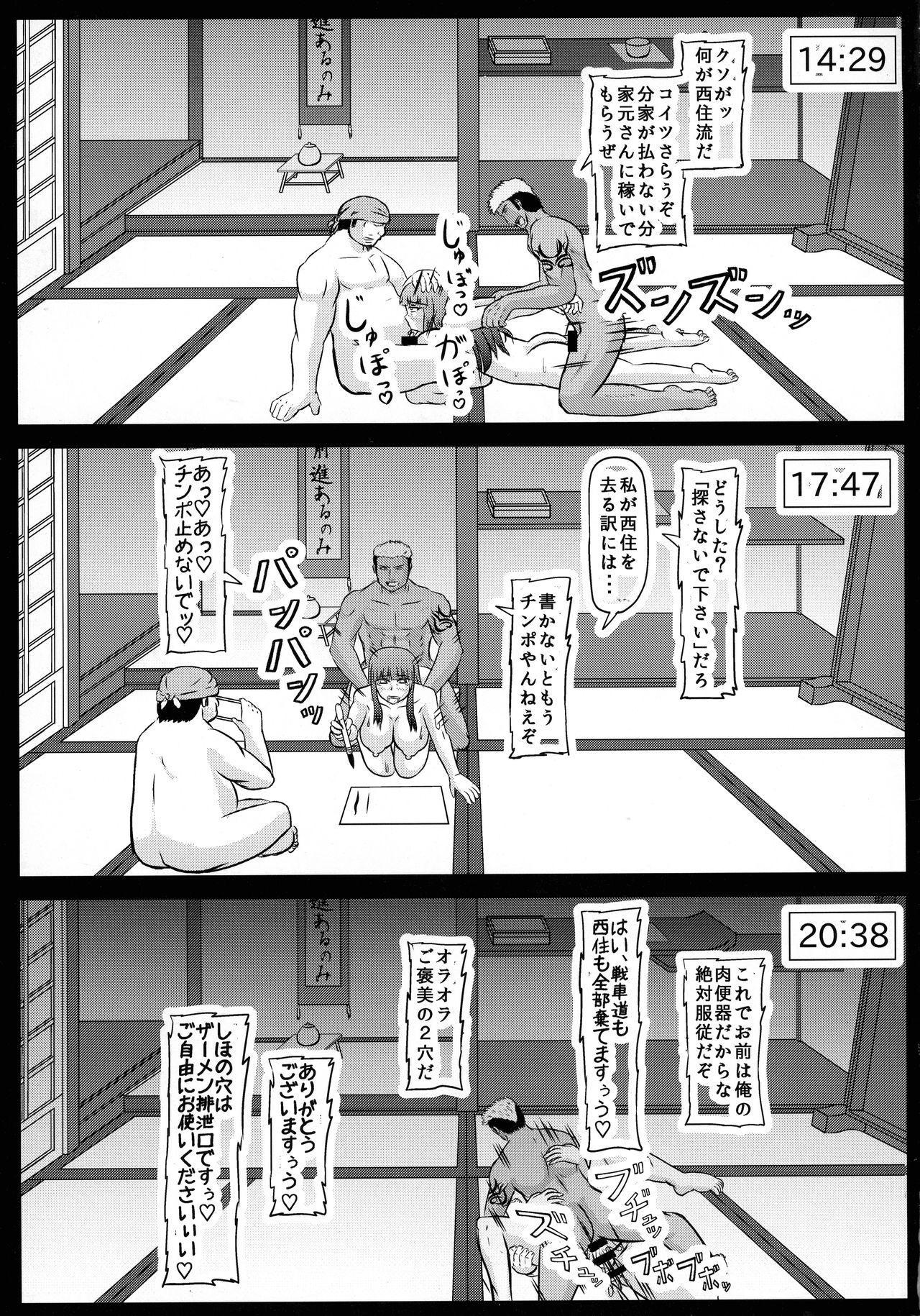Youshiho 16