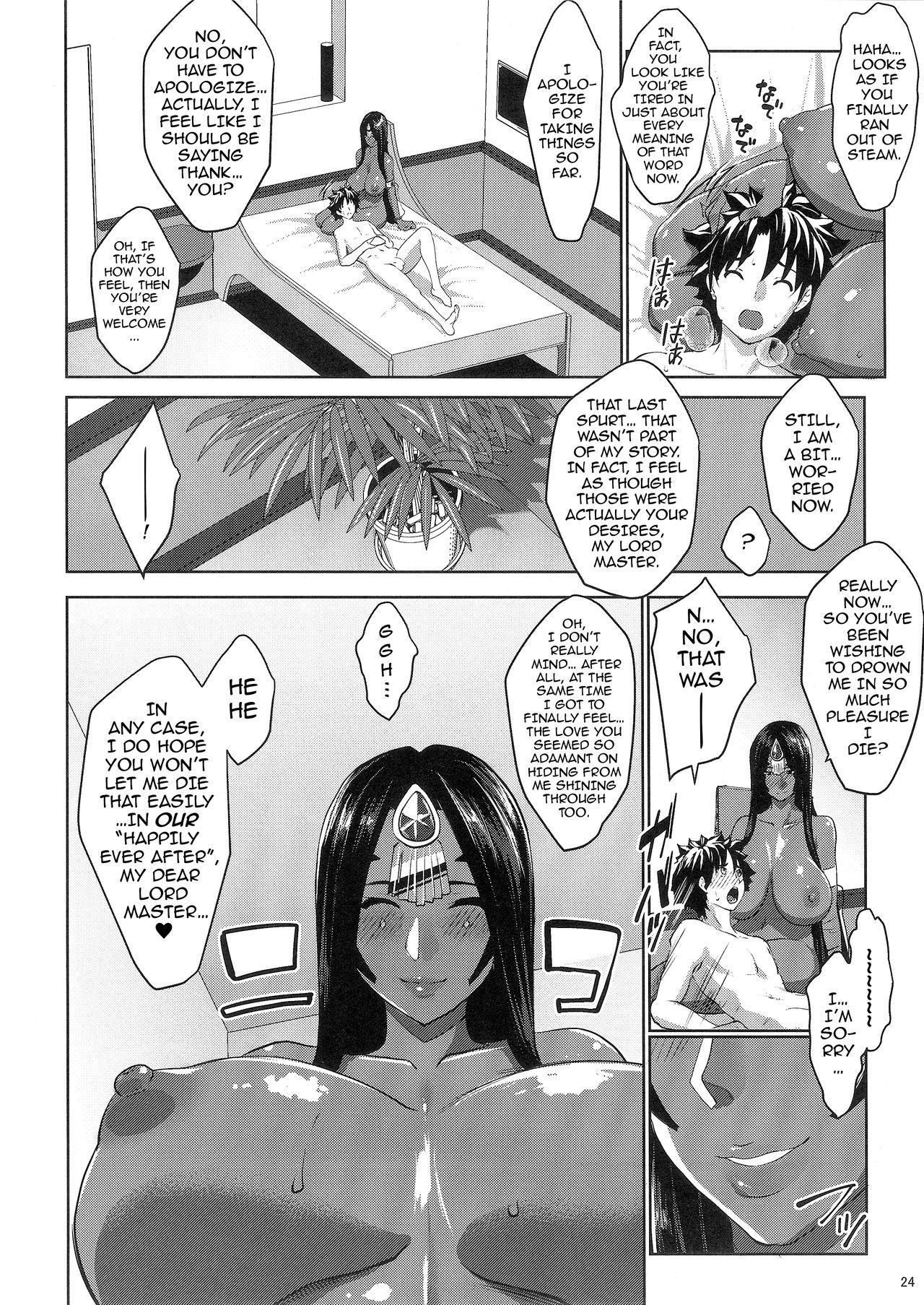 Fuya no Nemonogatari   One Thousand and One Sleepless Nights 21