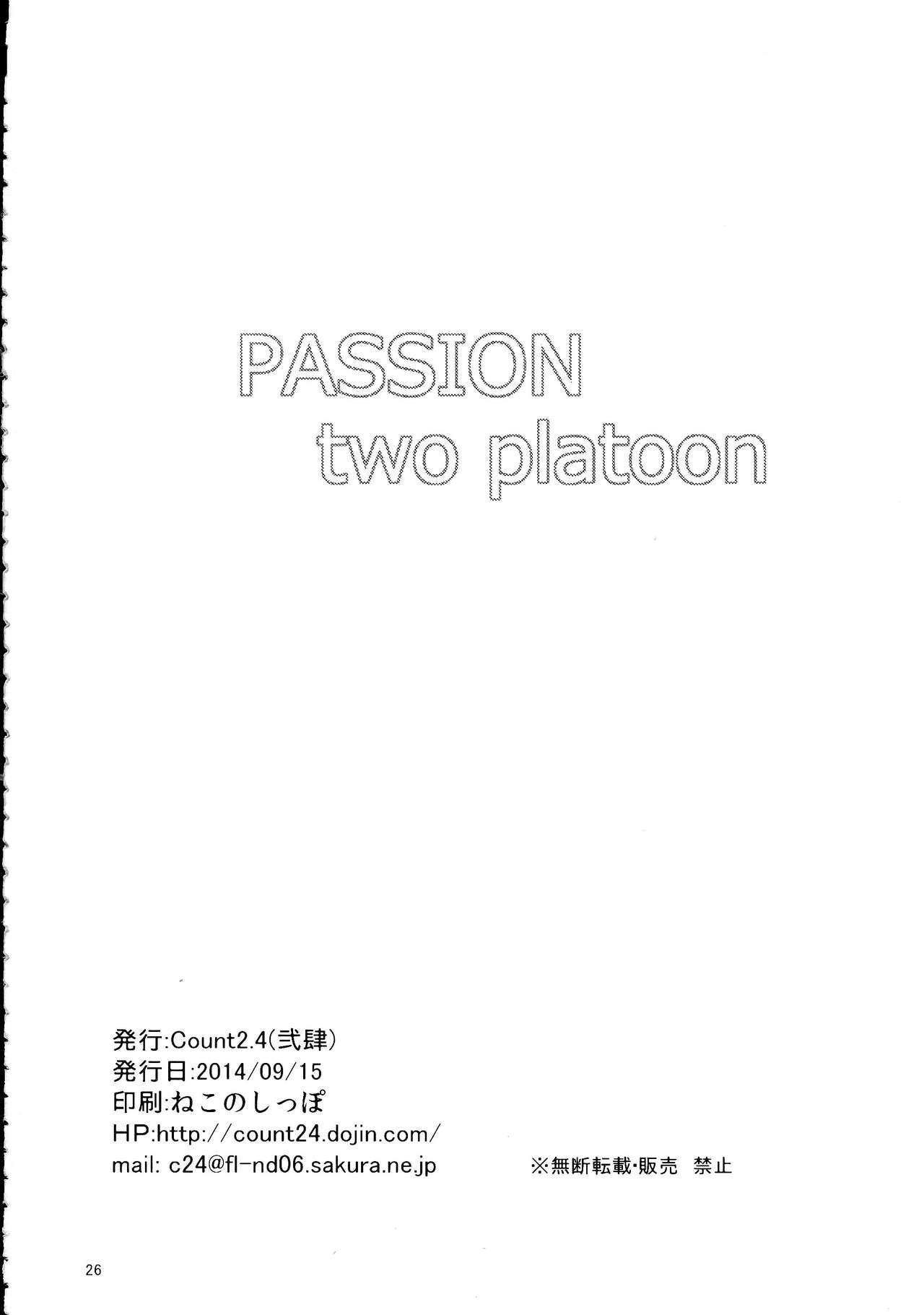 PASSION two platoon 26
