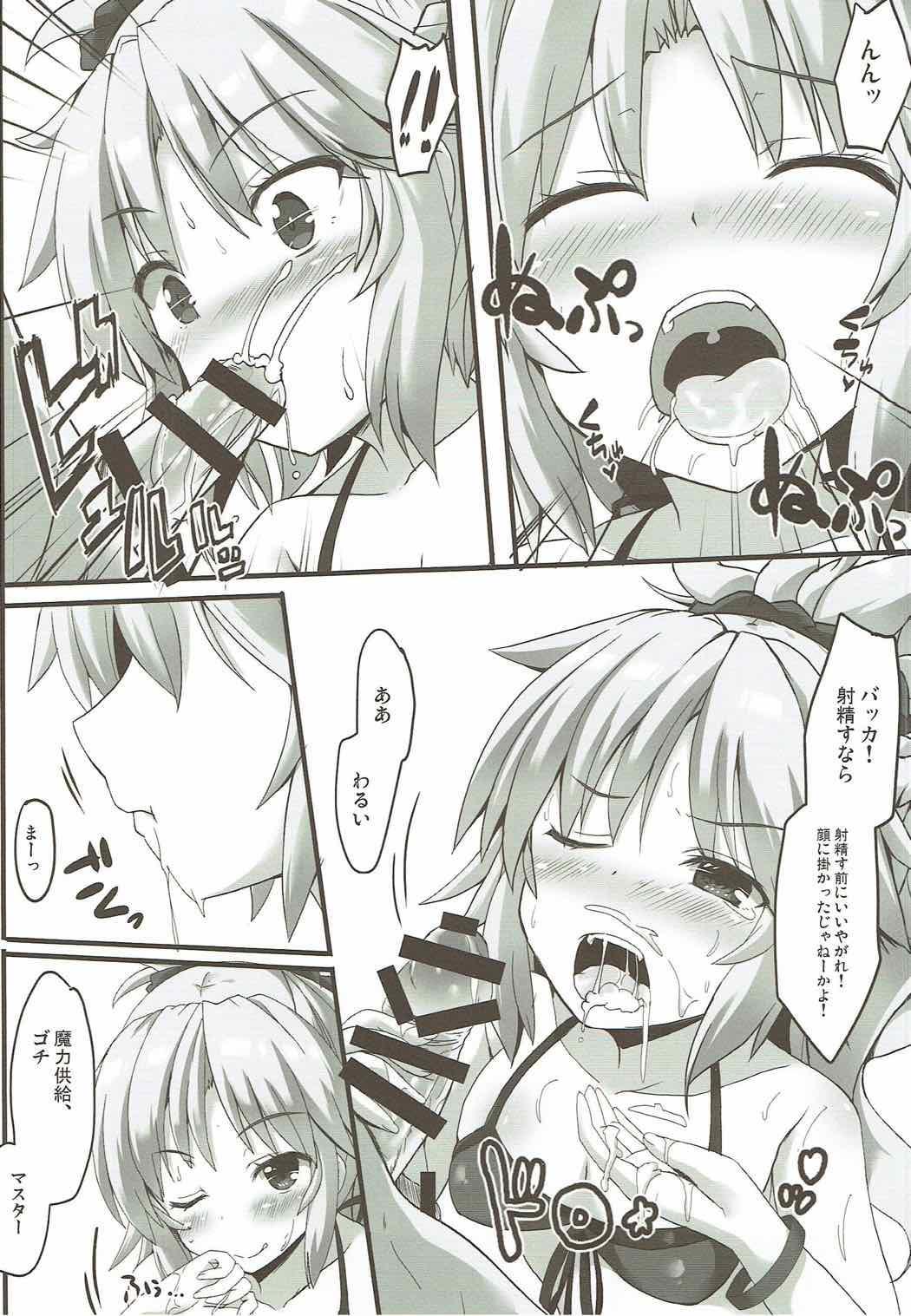 Lion Heart! 6