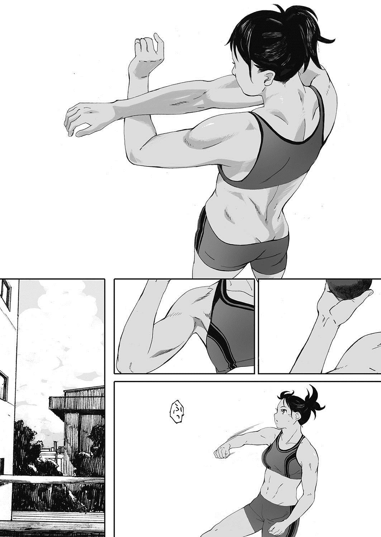 Hougan Kanojo Chuuhen | Shot-put Girlfriend Part Two 21