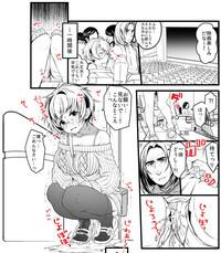 Harry Potter TS Ecchi Rakugaki Tsume 3 10