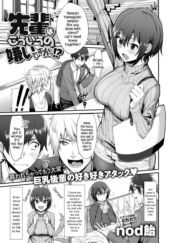 Senpai wa Kouiu no Kiraidesuka!? | Does Senpai Not Like This Kind of Thing!? 0