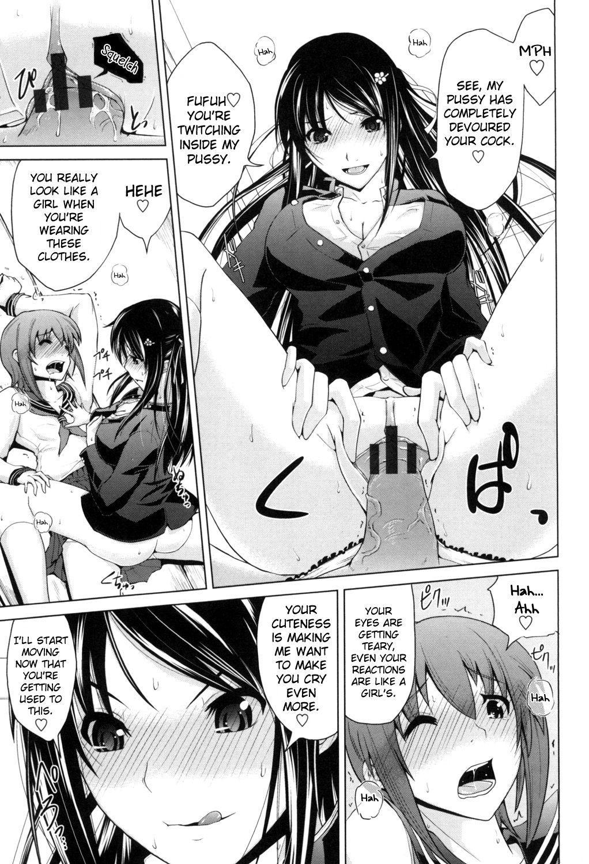 [Bizen Dorobune] Ninomiya-san wa Muzukashii   Ninomiya-san is Being Difficult (Karadajuu de Oshiete Ageru) [English] {Hennojin} [Digital] 14