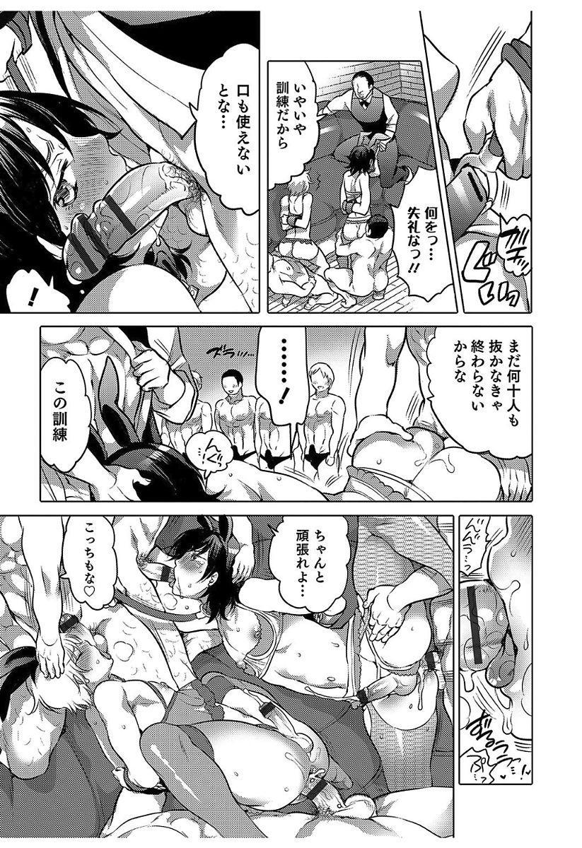 Hakudaku Shounen 170