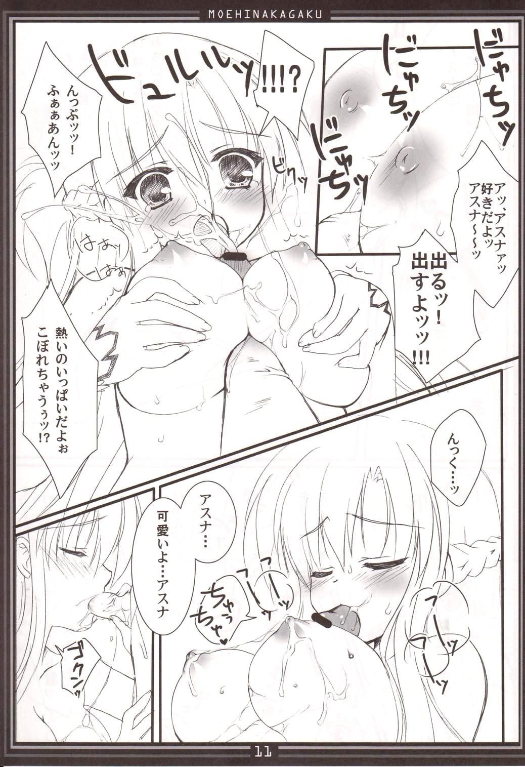 Moehina Jiyuu Vol. 02 9