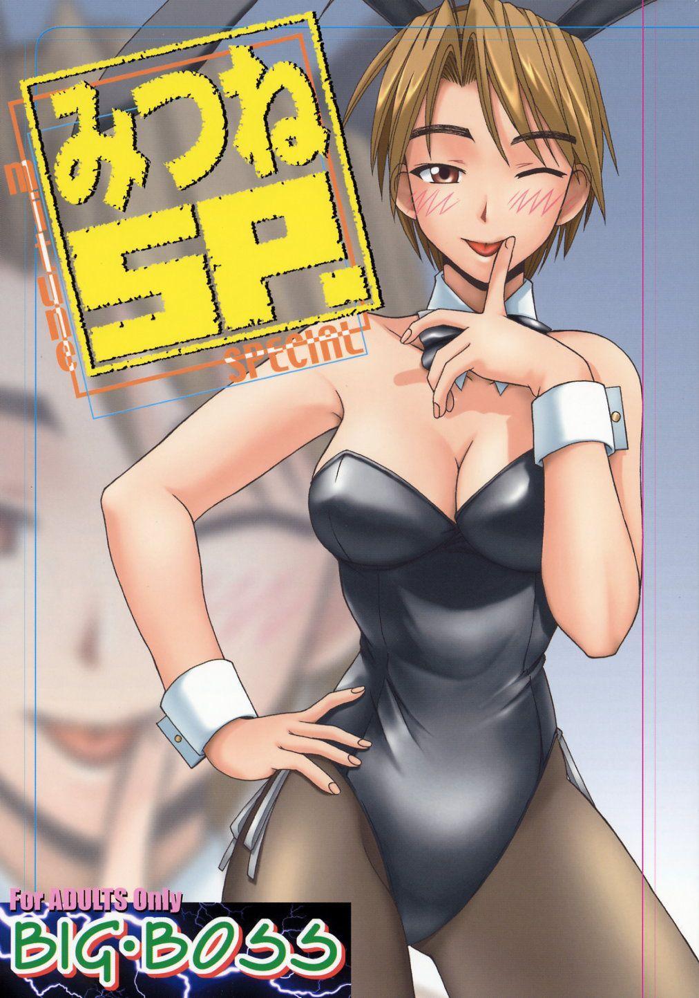 Mitsune SP 0