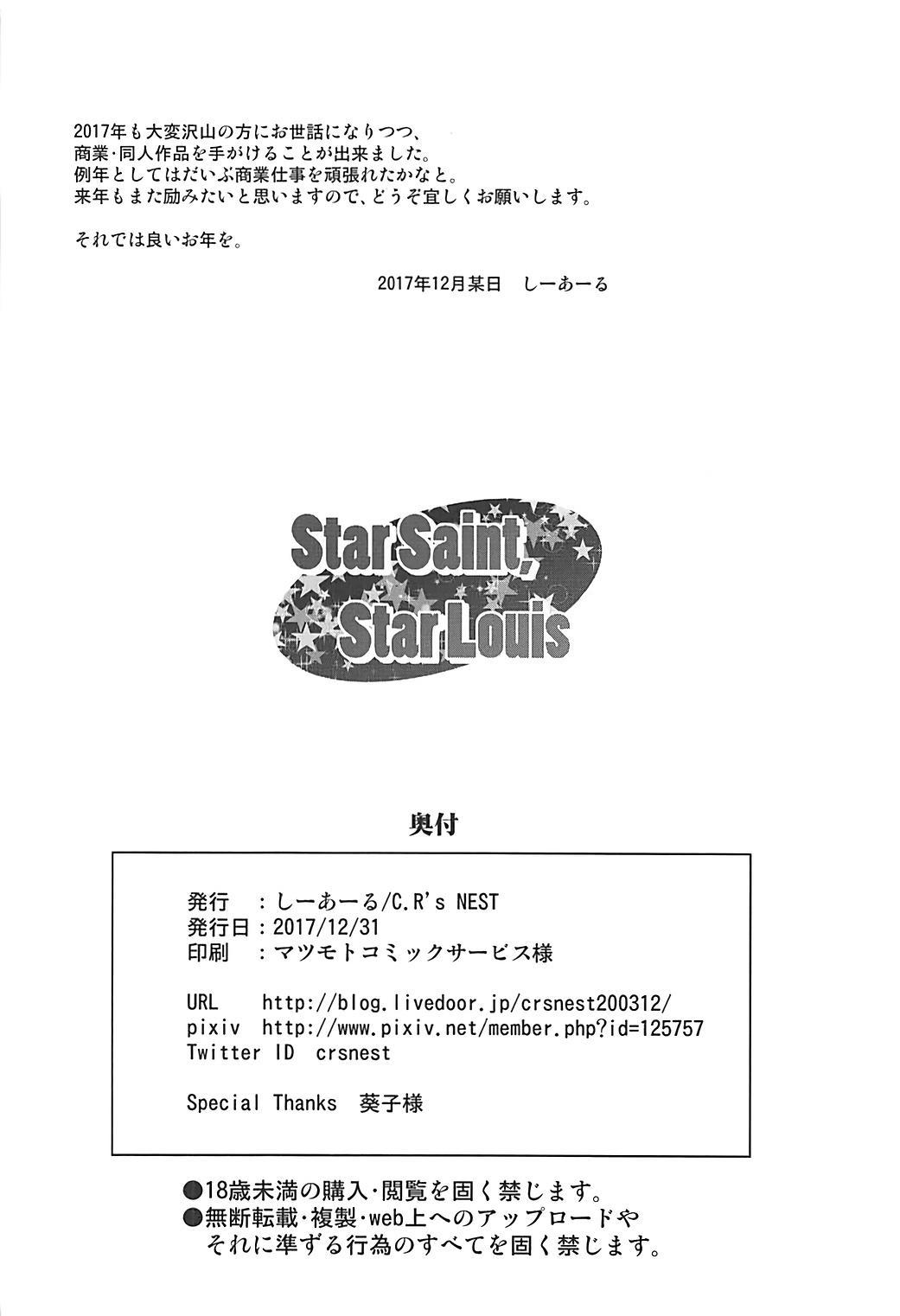 Star Saint, Star Louis 16
