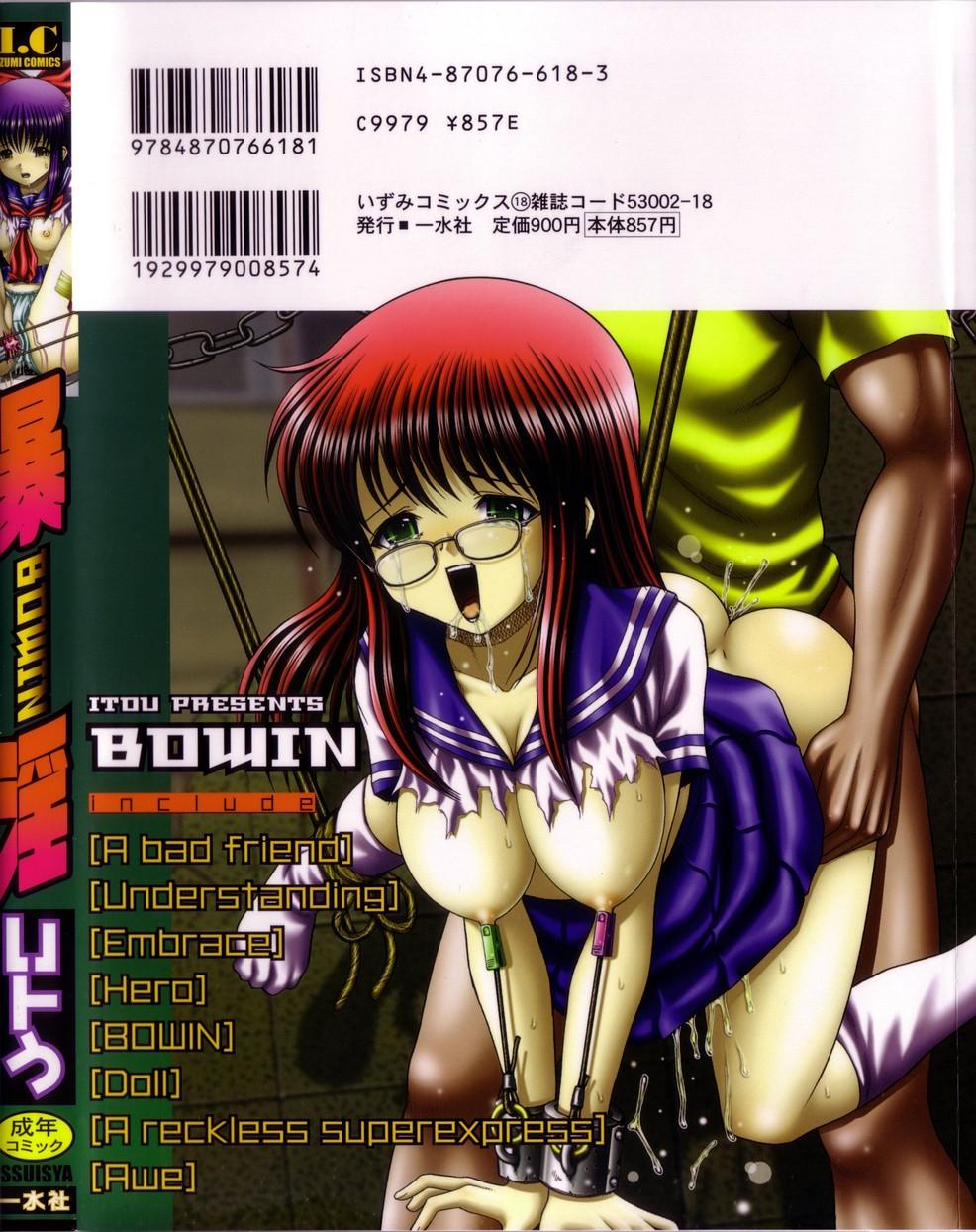 Bowin Ch. 1-2 2