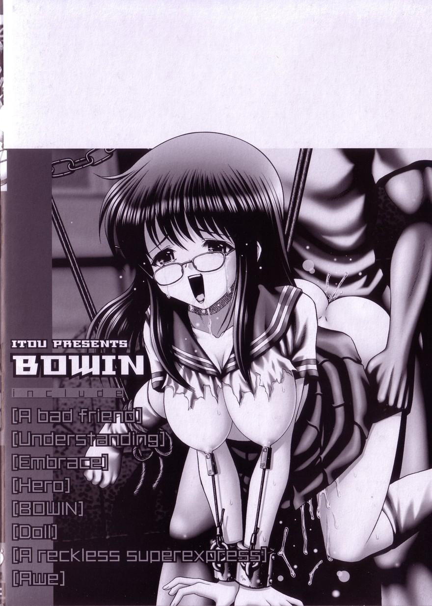 Bowin Ch. 1-2 5