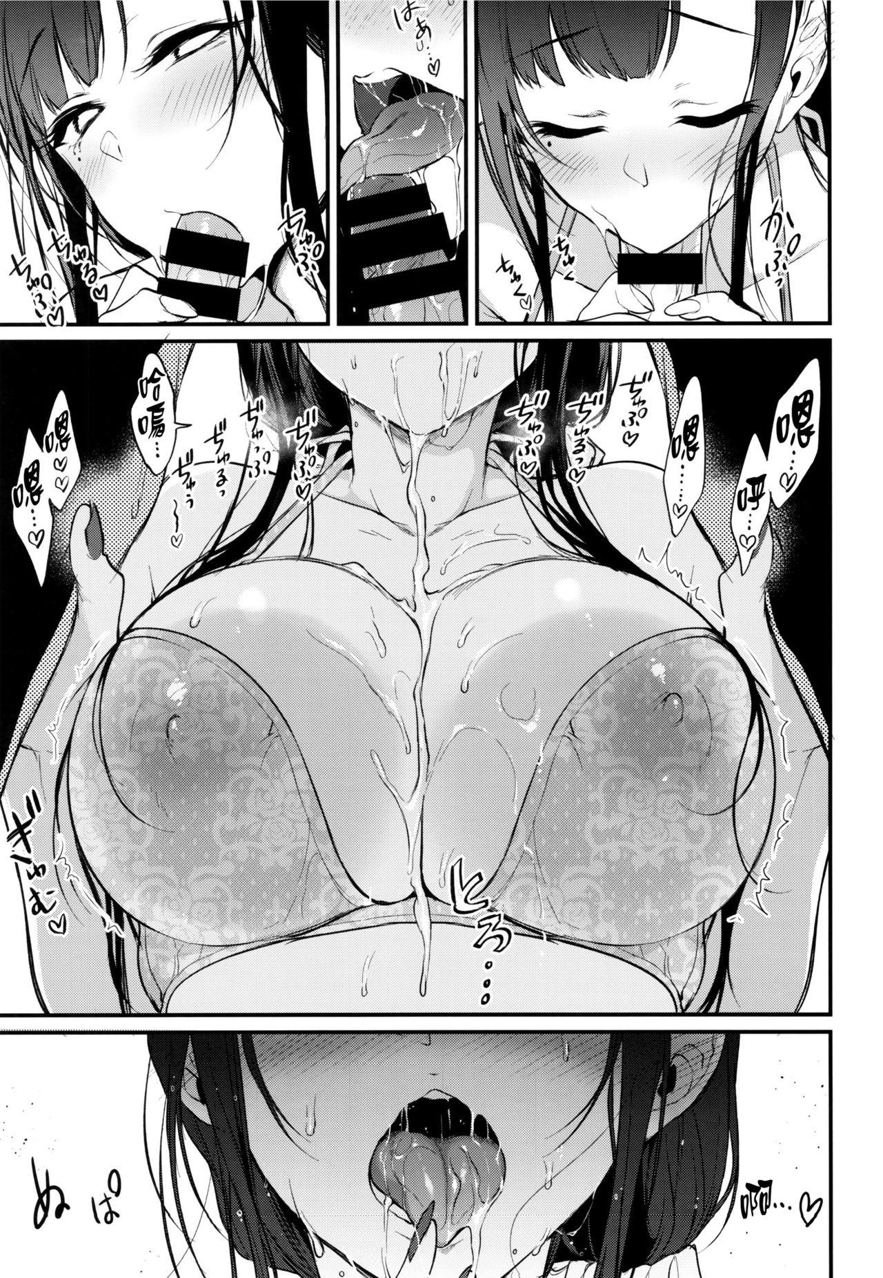 Ane Naru Mono 6 12