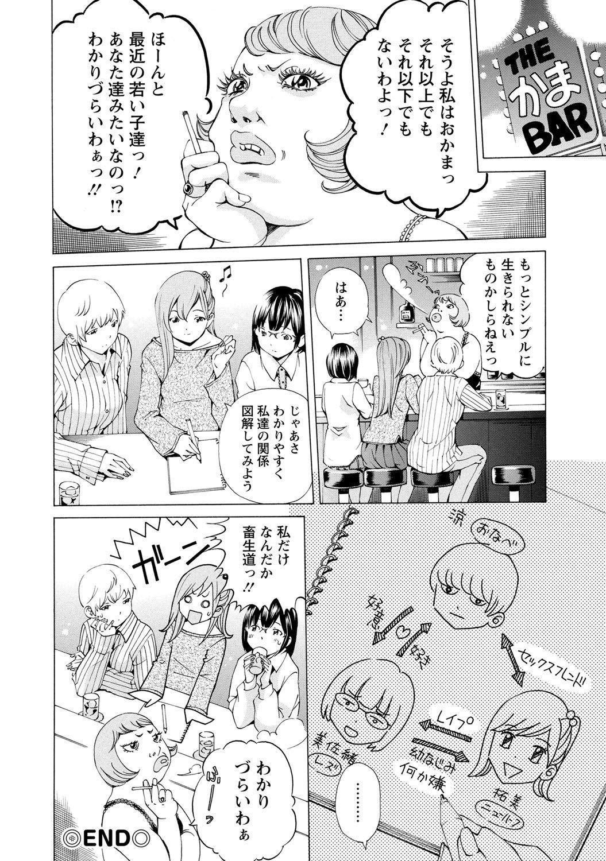 Sweettsu 34