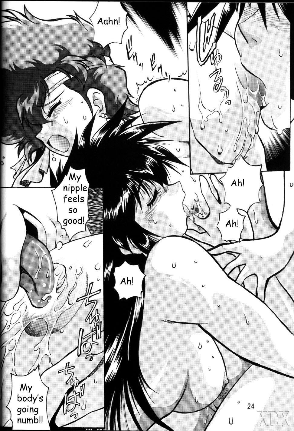 (C66) [Studio Katsudon (Manabe Jouji)] Imasara Dirty Pair Soushuuhen (Dirty Pair) [English] ==DesuDesu== 23