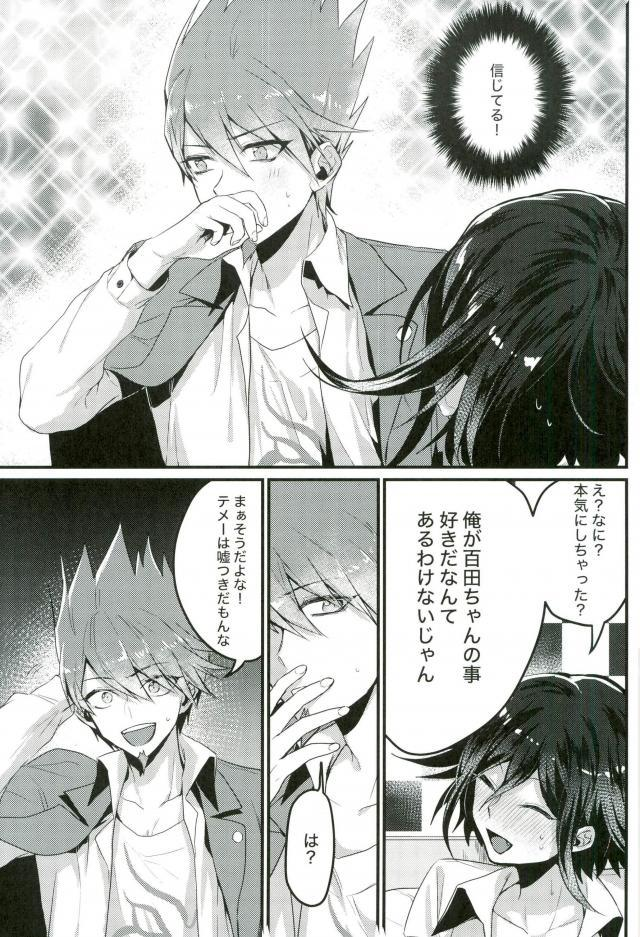 Shinjitsu Shika Shaberenaku Natta Usotsuki 11