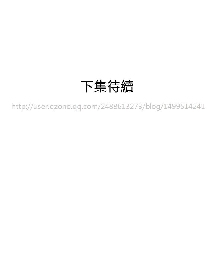 Desire King 欲求王 Ch.41~52 129