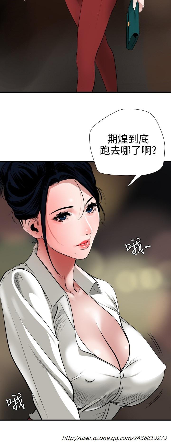 Desire King 欲求王 Ch.41~52 137