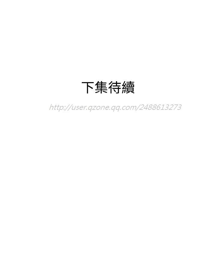 Desire King 欲求王 Ch.41~52 158