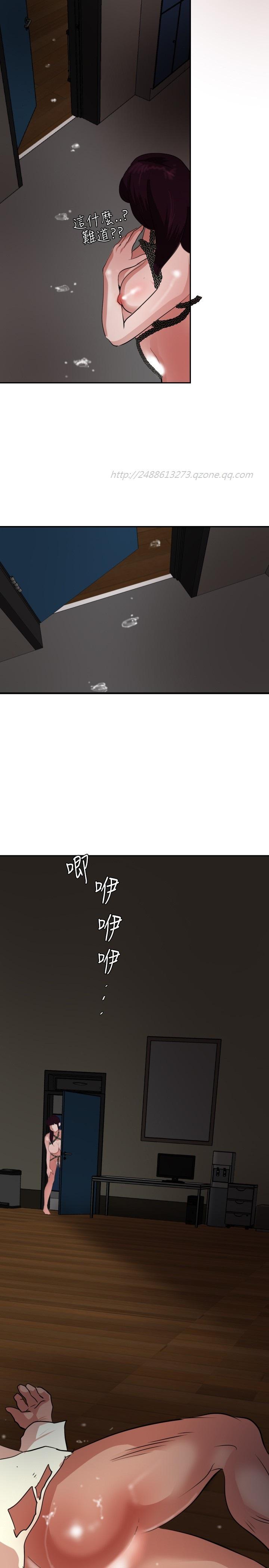 Desire King 欲求王 Ch.41~52 168