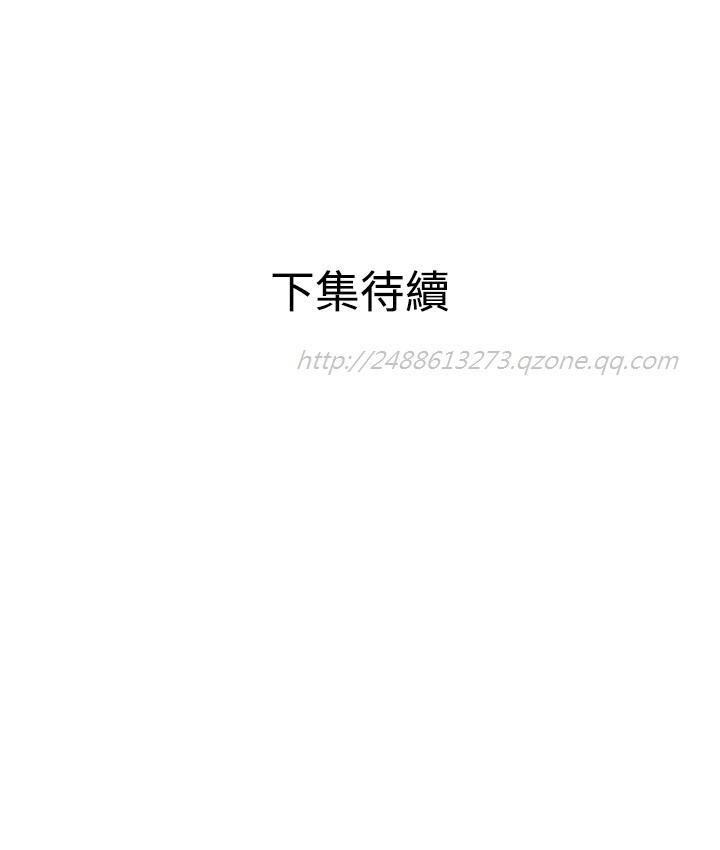 Desire King 欲求王 Ch.41~52 182