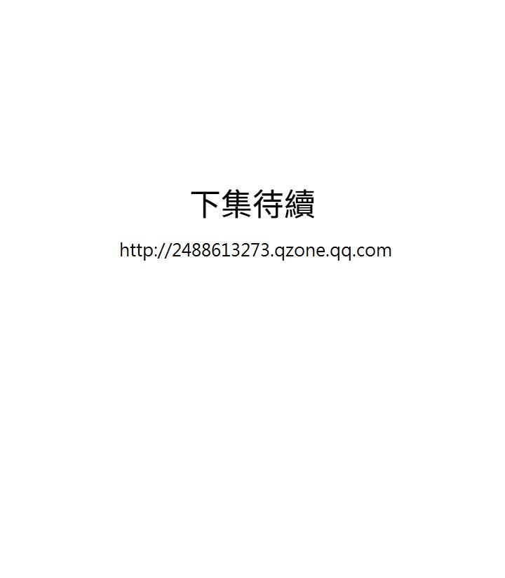 Desire King 欲求王 Ch.41~52 236