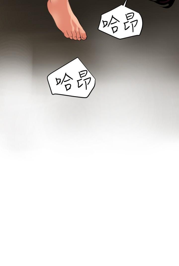 Desire King 欲求王 Ch.41~52 246