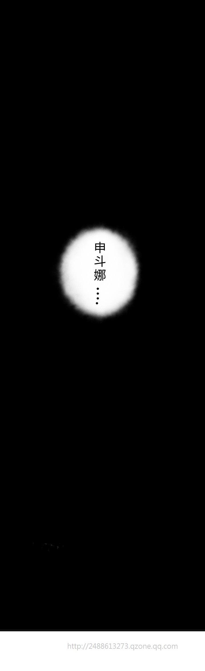 Desire King 欲求王 Ch.41~52 249