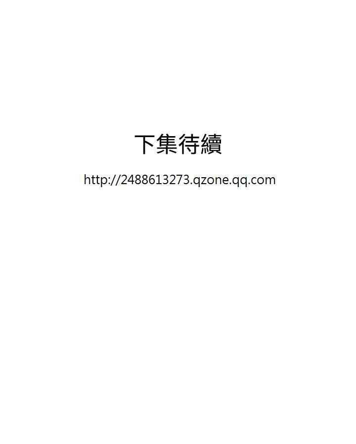 Desire King 欲求王 Ch.41~52 258