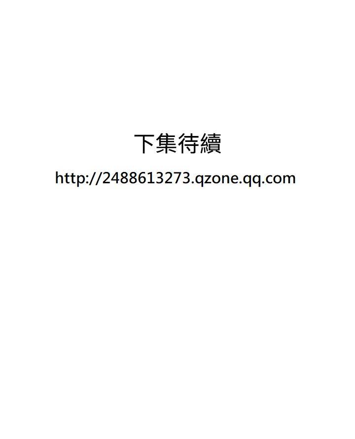 Desire King 欲求王 Ch.41~52 282