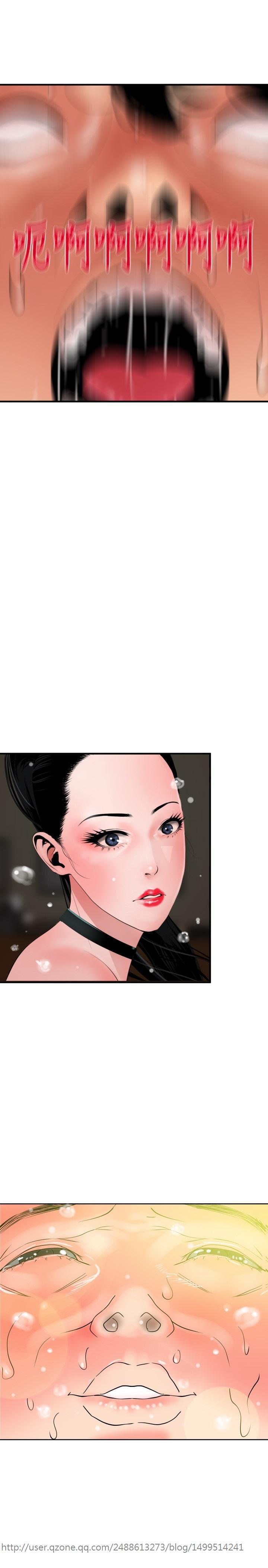 Desire King 欲求王 Ch.41~52 58