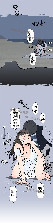 中文韩漫 想入非非 Ch.1-5 0