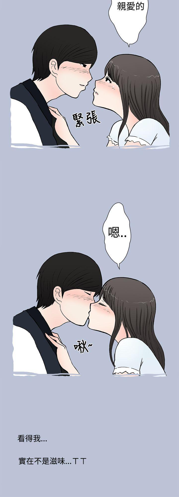 中文韩漫 想入非非 Ch.1-5 11