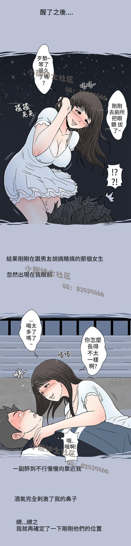 中文韩漫 想入非非 Ch.1-5 16