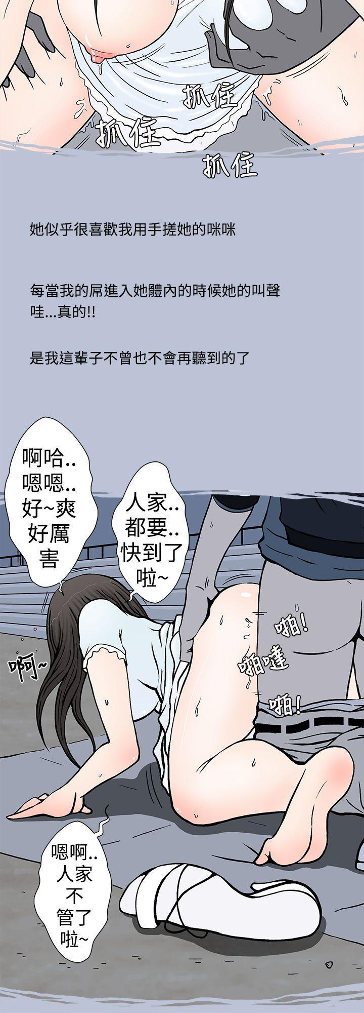 中文韩漫 想入非非 Ch.1-5 31