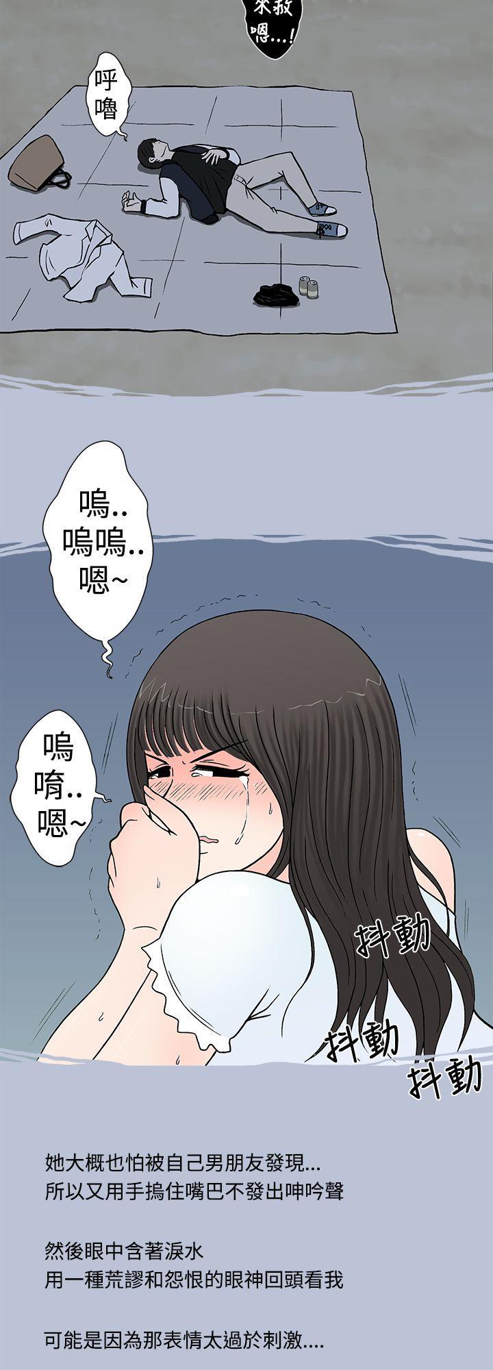 中文韩漫 想入非非 Ch.1-5 35