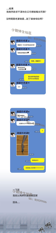 中文韩漫 想入非非 Ch.1-5 48