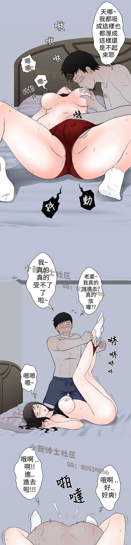中文韩漫 想入非非 Ch.1-5 54