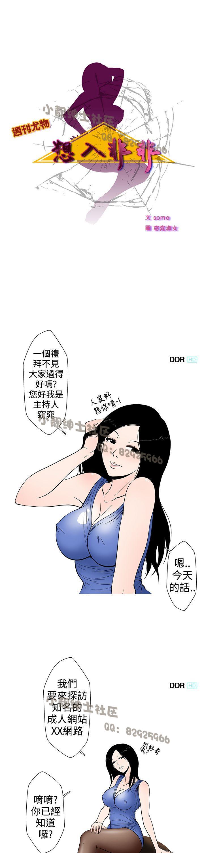 中文韩漫 想入非非 Ch.1-5 59