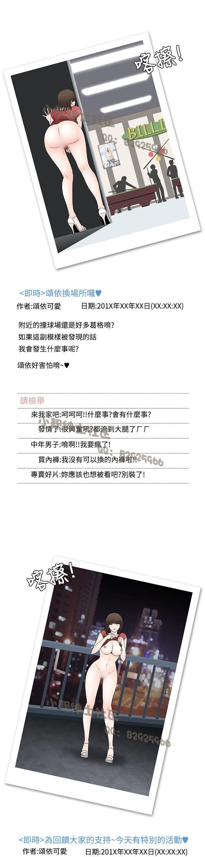 中文韩漫 想入非非 Ch.1-5 63