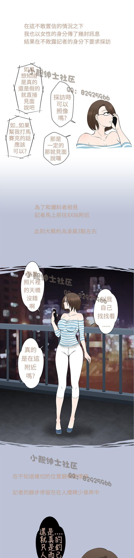 中文韩漫 想入非非 Ch.1-5 65